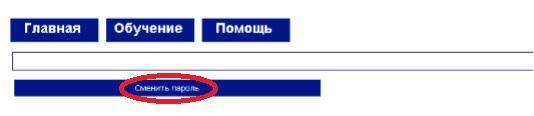 почта банк для сотрудников почты россии вход приведу несколько